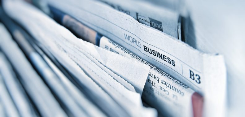תמונה של עיתונים